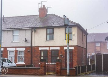 Thumbnail 2 bed end terrace house for sale in Warrington Road, Leigh, Lancashire