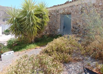 Thumbnail 1 bed finca for sale in Los Morillas, Arboleas, Almería, Andalusia, Spain