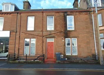 Thumbnail Studio to rent in Student Accommodation, 19 St Mary Street, Dumfries