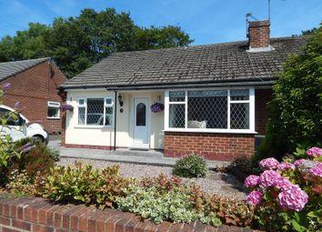 Thumbnail 2 bed semi-detached bungalow for sale in Pear Tree Croft, Longton, Preston