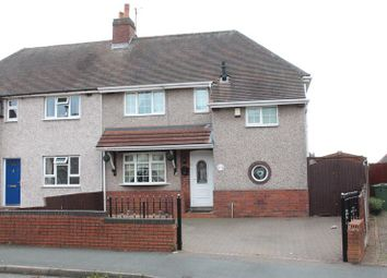 Thumbnail 3 bed semi-detached house for sale in Tiled House Lane, Brierley Hill