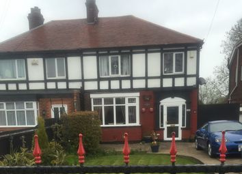 Thumbnail 3 bed semi-detached house for sale in Laceby Road, Grimsby, North East Lincolnshire