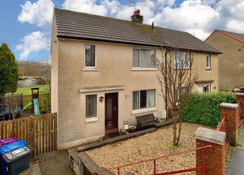 Thumbnail 2 bed semi-detached house for sale in Castle Drive, Kilbirnie