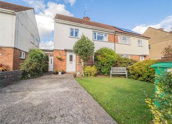 Thumbnail 3 bed semi-detached house for sale in Dolwen Road, Llandaff North, Cardiff
