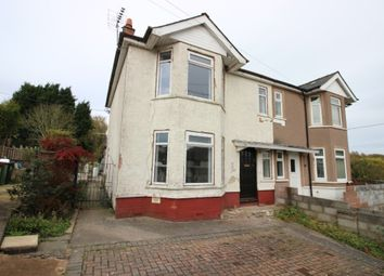 Thumbnail Property to rent in Slade Road, Yorkley