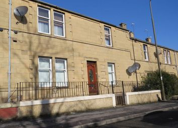 Thumbnail 2 bed flat for sale in Eskview Terrace, Musselburgh