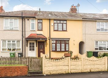 Thumbnail 3 bed terraced house for sale in Springfield Road, Brierley Hill