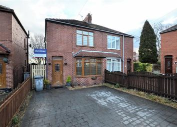 Thumbnail 2 bed semi-detached house for sale in East Avenue, Wombwell, Barnsley, South Yorkshire