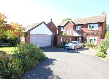 Rugby Road, Kilsby, Rugby CV23. 4 bed detached house for sale