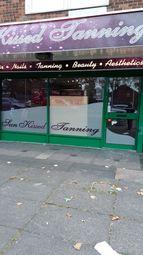 Thumbnail Retail premises to let in Clarkes Lane, Willenhall