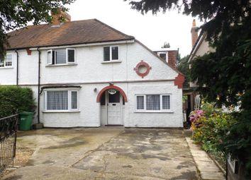 Thumbnail Semi-detached house for sale in Upton Park, Slough