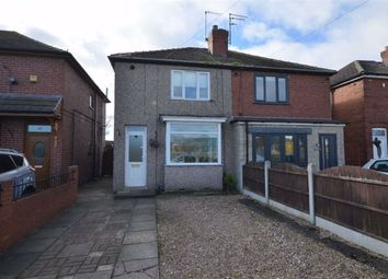Thumbnail 2 bed terraced house for sale in Anchorage Lane, Sprotborough, Doncaster