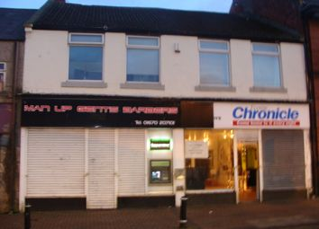 Thumbnail Retail premises for sale in Clayton Street, Bedlington Station