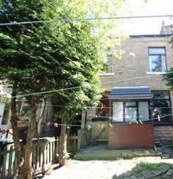 Thumbnail 2 bed terraced house for sale in Granton Street, Bradford