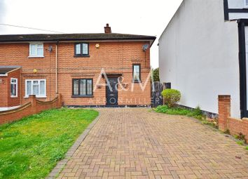 Thumbnail 2 bed end terrace house to rent in Colvin Gardens, Ilford