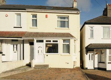 Thumbnail 3 bed end terrace house for sale in Oakcroft Road, Plymouth, Devon