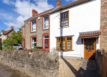 Thumbnail 2 bed terraced house to rent in Barrs Court Road, Barrs Court, Bristol