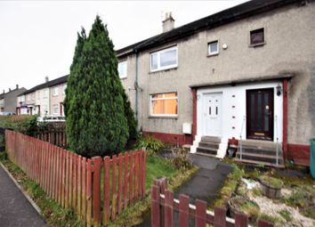 Thumbnail 2 bed terraced house for sale in Branchalmuir Crescent, Wishaw