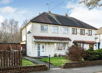 Thumbnail 3 bed semi-detached house for sale in Elizabeth Road, West Bromwich