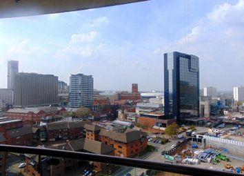 Centenary Plaza, Birmingham B1