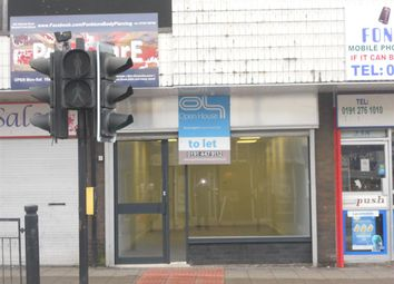 Thumbnail Commercial property to let in Shields Road, Walkerville, Newcastle Upon Tyne