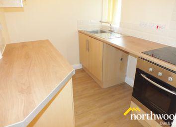 Thumbnail 1 bed flat for sale in Denton Court, Denton Burn, Newcastle Upon Tyne