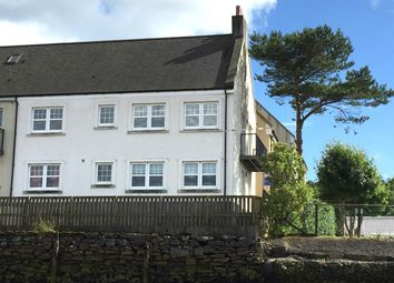 Thumbnail 2 bed flat for sale in Callanders Close, Newton Stewart