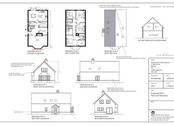 Thumbnail 4 bed detached house for sale in High Street, Wicken, Ely