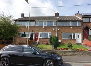 Thumbnail 3 bed town house to rent in Eastwood Avenue, Wakefield