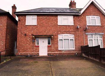 Thumbnail 2 bedroom terraced house to rent in Briton Gardens, Abington, Northampton
