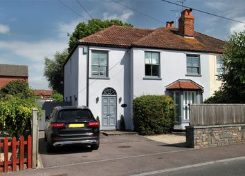 Thumbnail 4 bed cottage for sale in Easton Hill Road, Thornbury, Bristol