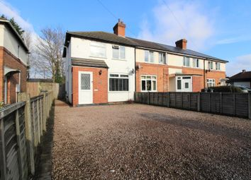 2 bed end terrace house for sale in Harlow Grove, Hall Green, Birmingham B28