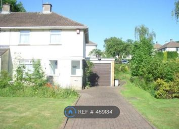 Thumbnail 2 bed semi-detached house to rent in Shipston Road, Northfield