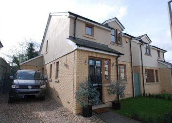 Thumbnail 3 bedroom semi-detached house for sale in Cherry Gardens, Bishop's Stortford