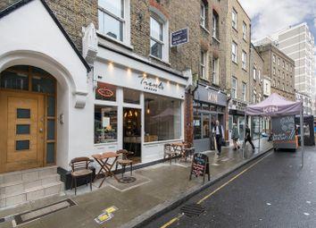 Thumbnail Retail premises to let in Bourne Estate, Portpool Lane, London
