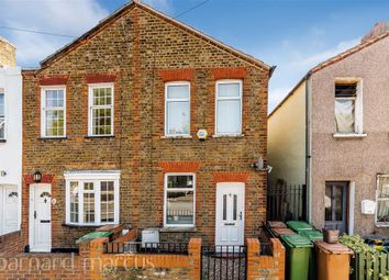 Thumbnail 2 bed end terrace house to rent in Collingwood Road, Sutton