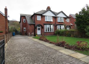 Thumbnail 4 bed semi-detached house for sale in Oak Royd, Hampden Road, Shaw