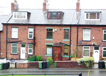 Thumbnail 2 bed terraced house for sale in Ross Grove, Rodley