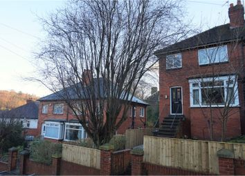 Thumbnail 3 bed semi-detached house for sale in Ridge Grove, Leeds