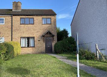 Buttington Road, Sedbury, Chepstow NP16, monmouthshire property