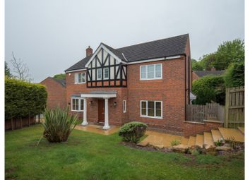 Thumbnail 5 bedroom detached house for sale in Silvertrees, Leeds