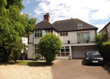 Thumbnail 5 bedroom detached house for sale in Loughborough Road, Ruddington, Nottingham, Nottinghamshire
