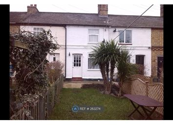 Thumbnail 2 bed terraced house to rent in St John's Terrace, Huntingdon