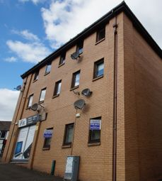 Thumbnail 2 bed flat for sale in Belmont Court, Kirkintilloch