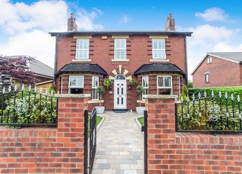 Thumbnail 3 bed detached house for sale in Dalefield Road, Normanton