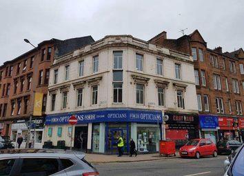Thumbnail Office to let in Merkland Street, Glasgow