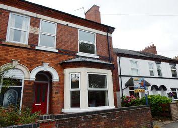 Thumbnail Room to rent in Tamworth Road, Long Eaton, Nottingham