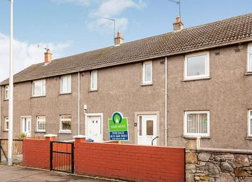 Thumbnail 2 bed terraced house for sale in Drum View Avenue, Danderhall, Dalkeith