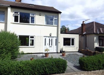 Thumbnail 4 bedroom end terrace house for sale in Colston Close, Winterbourne Down, Bristol