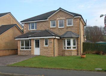 Thumbnail 4 bed detached house for sale in Sunningdale, 1 Longacre Road, Castle Douglas